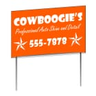 Double Sided Yard Sign-23in X 14 1/2in